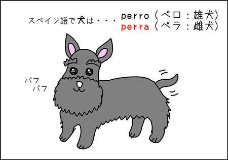 b_perrari1