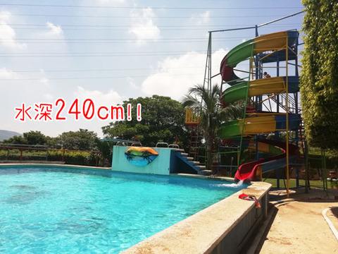 b_parque-aquario13