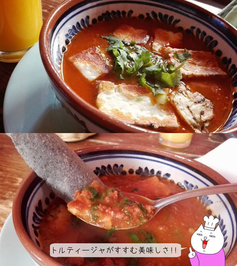 b_comida2018_3_10-16