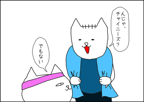 b_hannnichi3