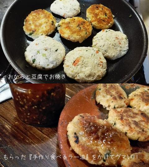 b_comida2018_1_20-14
