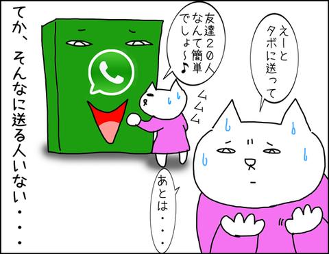 b_compartir4