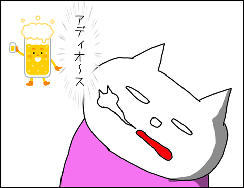 b_2020_06_02-4
