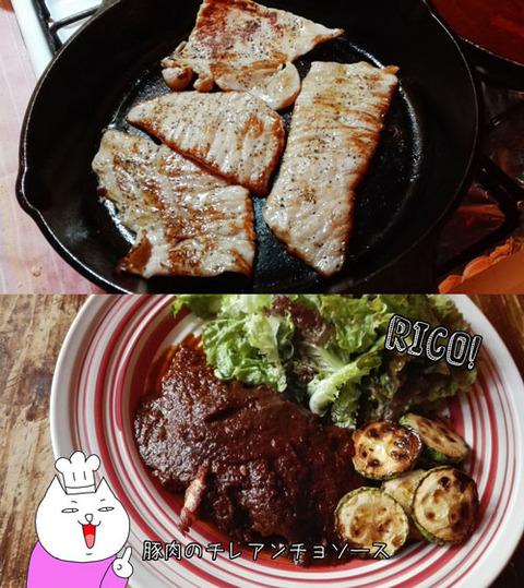 b_comida2017_10_6-9