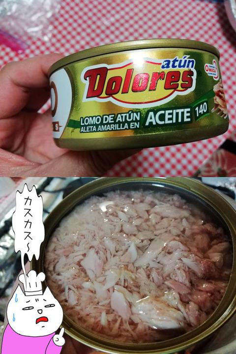 b_comida2019_06_22-4
