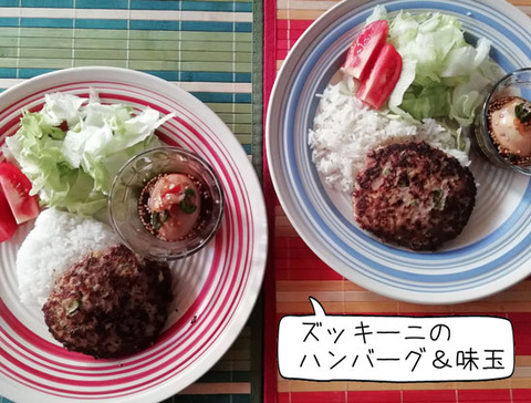 b_comida2019_06_22-14