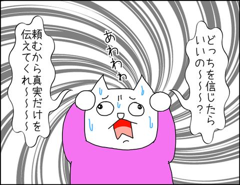 b_2020_04_16-4