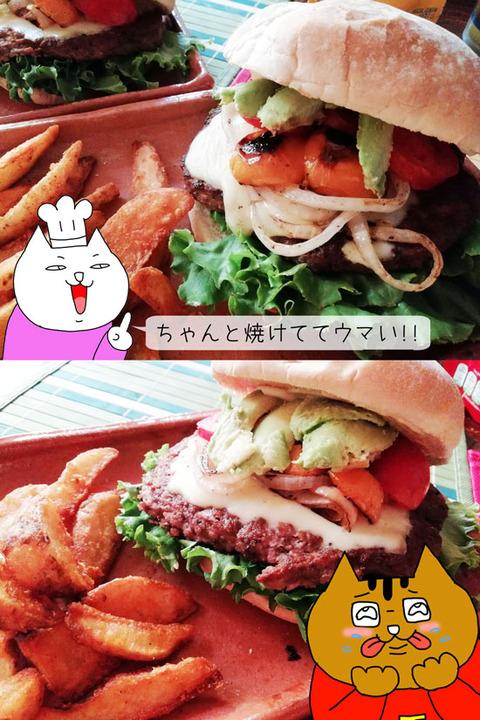 b_comida2019_04_20-12