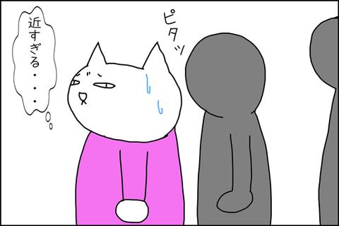 b_2020_03_21-2
