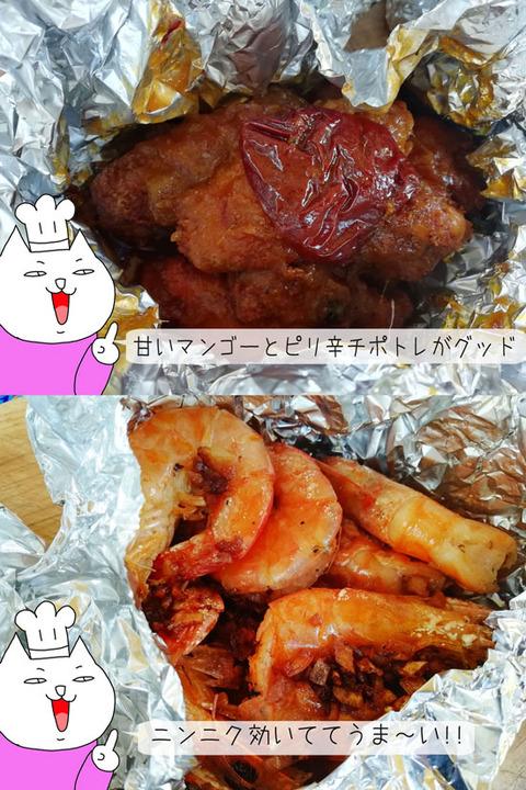 b_comida2019_04_27-10