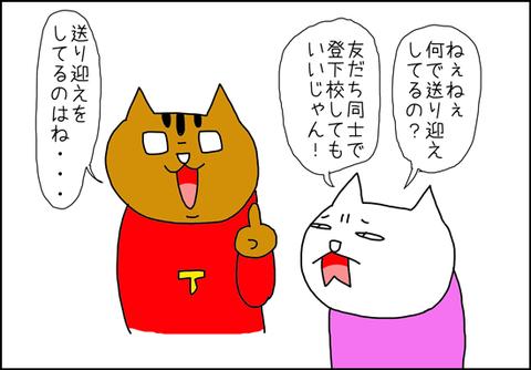 b_tougekou3