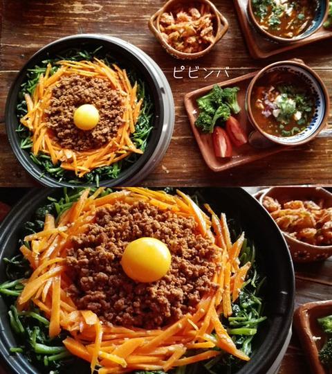 b_comida2018_12_8-19