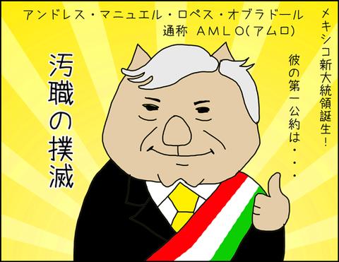 b_presidente2018-1