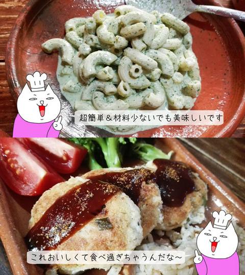 b_comida2018_12_8-17