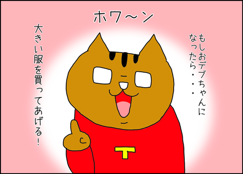 b_yasashii3