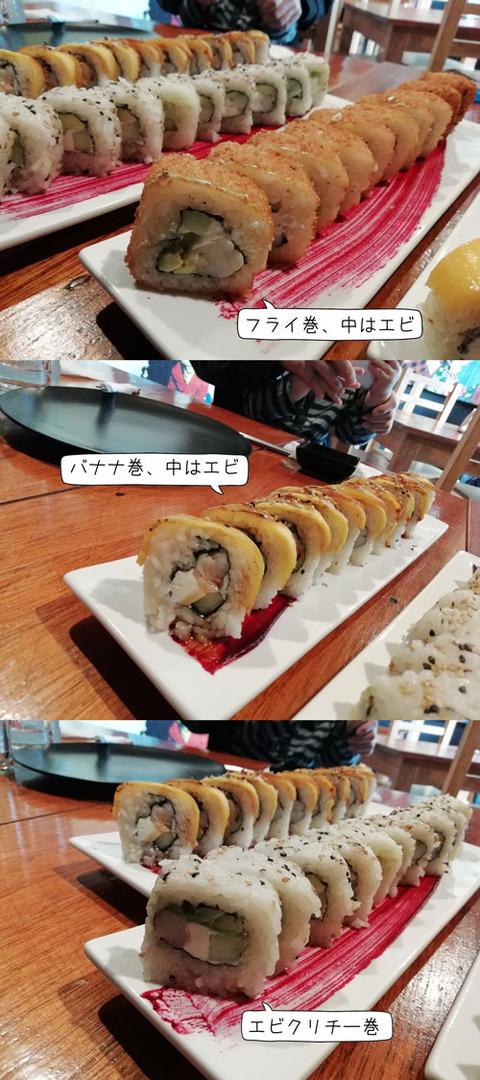 b_comida2019_03_02-19