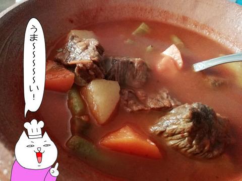 b_comida2019_02_16-27