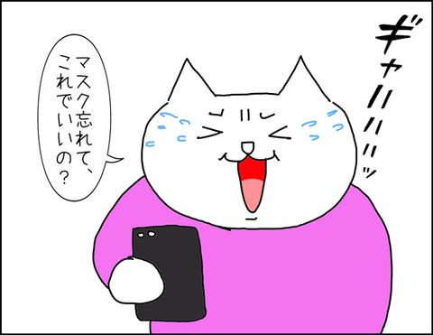 b_2020_07_15-3