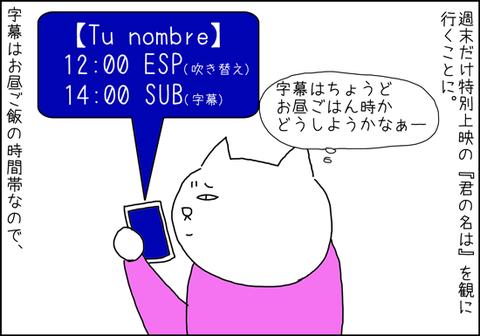 b_palomitas-y-cine1