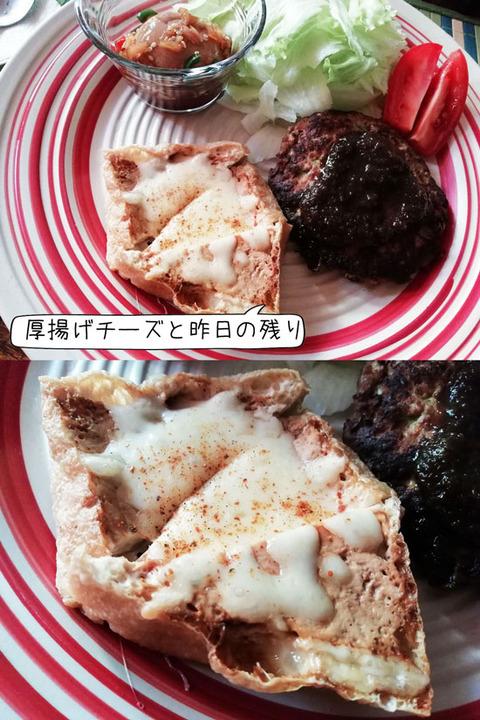 b_comida2019_06_22-17