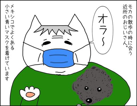 b_2020_05_27-1