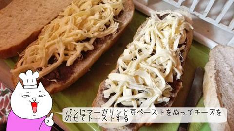 b_comida2018_10_13-21