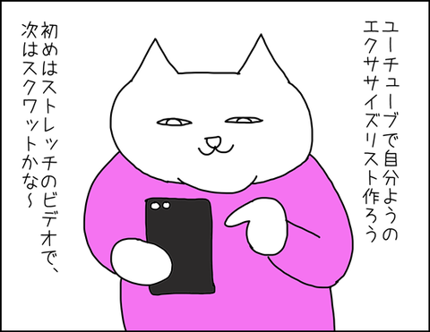 b_2020_05_12-1