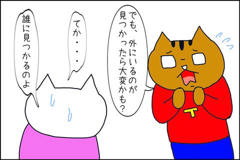 b_2020_03_09-03