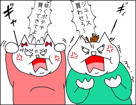 b_2020_08_07-2