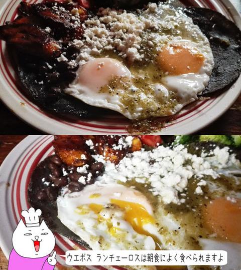 b_comida2018_3_31-4