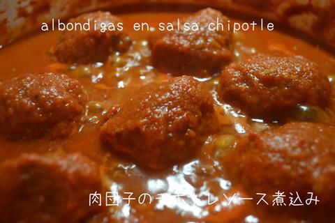 b_comida2016_12_10-11