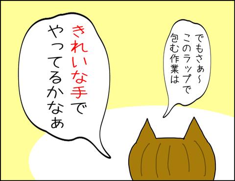 2020_08_17-4