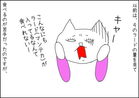 b_tamal1