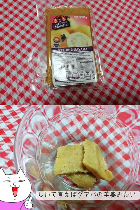 b_comida2019_09_21-5