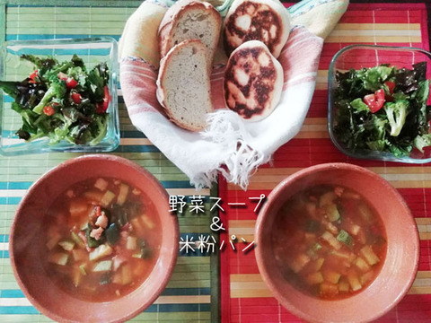 b_comida2019_06_1-7
