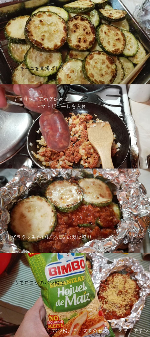 b_comida2017_8_11-10
