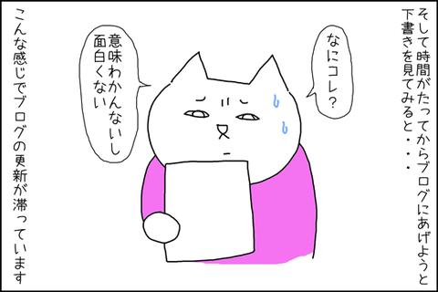 b_iiwake3