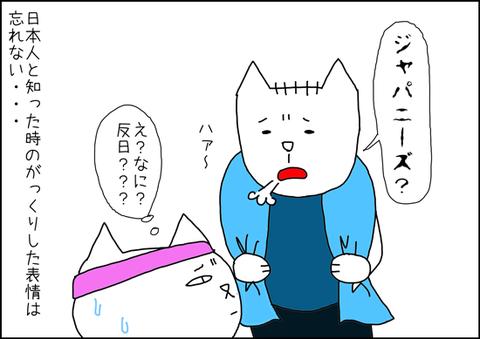 b_hannnichi4