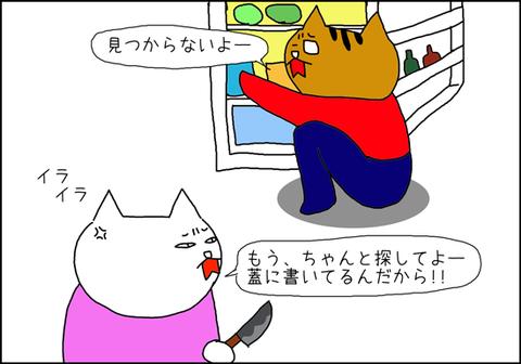 b_escribir2