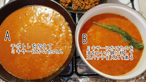 b_comida2018_9_22-2