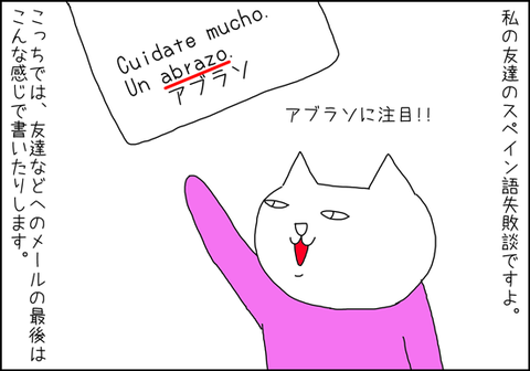 b_ultima-frase