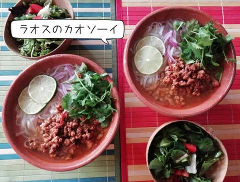 b_comida2019_06_29-7