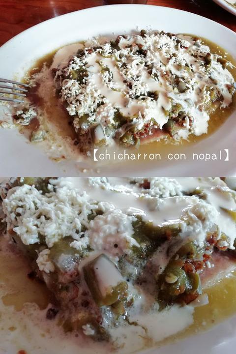 b_comida2019_09_07-8