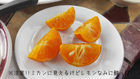 b_comida2018_3_24-20
