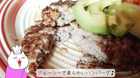 b_comida2018_6_7_14-17