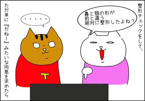 b_respuesta1