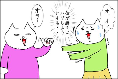 b_2020_2_29-3