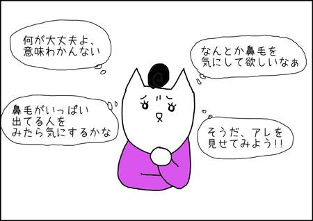 b_hitonofuri2