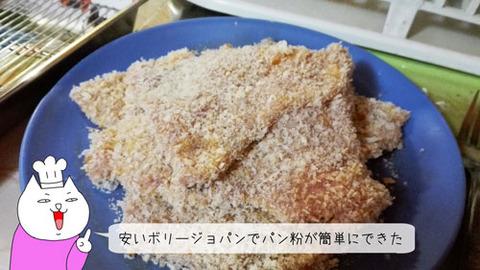 b_comida2018_6_23-15