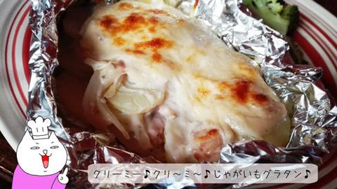 b_comida2018_6_2-20